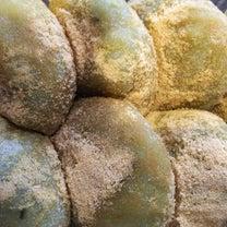 草餅と腹筋、アメとムチかな⁉️の記事に添付されている画像