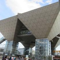 「東京モーターサイクルショー」に行くの巻❗d(⌒ー⌒)!の記事に添付されている画像