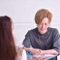 【満席】4月セッション詳細、及び予約フォームについての記事に添付されている画像