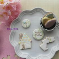 【4月✽レッスンご案内】 ~春風香る♡ふんわりイースター1dayレッスン~の記事に添付されている画像