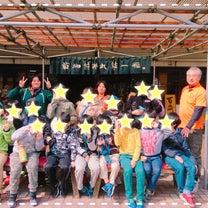 八ヶ崎教室です!(^^)!の記事に添付されている画像