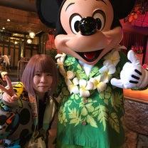 舞浜で誕生日祝い・リロのルアウ&ファンの記事に添付されている画像