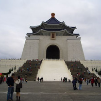中正記念堂から民主記念館に=「蒋介石」を排除、観光名所を改称へ-台湾の記事に添付されている画像