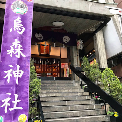 土曜日は烏森神社さんへ。の記事に添付されている画像
