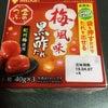mizkan 金のつぶ 梅風味黒酢たれ 納豆の画像