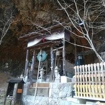 福島県棚倉町、山本不動尊に行ってきました。の記事に添付されている画像