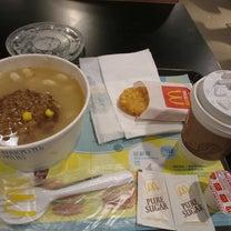 Weekend in Hong Kong (9)最終日の記事に添付されている画像