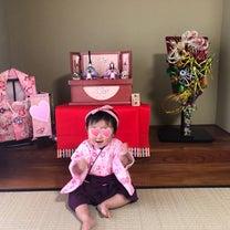 初節句&初誕生日祝い  準備中の記事に添付されている画像
