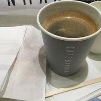 デンマルクカフェの記事に添付されている画像