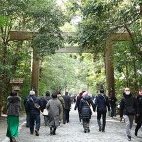 伊勢神宮への記事に添付されている画像