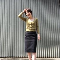 「可愛い」は、調整次第で着られます☆の記事に添付されている画像