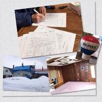 美瑛町中古住宅(東町)の専任媒介契約頂きましたの記事に添付されている画像