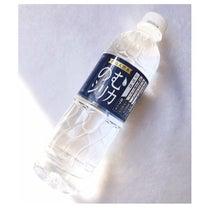 ▫️極撰市場 霧島天然水 のむシリカ▫️の記事に添付されている画像