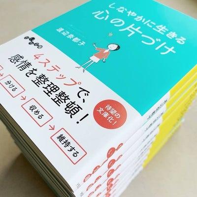 【スピンオフ】心が元気になる読書会M-Cafe@野村part3でののんさんの頭のの記事に添付されている画像
