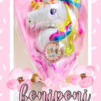 unicorn balloonの記事に添付されている画像