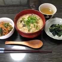 マクロビ一家の朝食は、安上がりで健康に良い♪♬ 【41歳からの新婚日記】の記事に添付されている画像