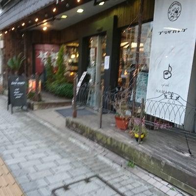 cafe labo HAMADAの記事に添付されている画像