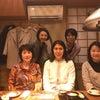 NARDアロマセラピスト合格を祝う肉女子会の画像