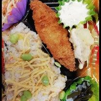 【3/25(月)ちらし寿司、魚フライ・3/26(火)酢豚】日替わり弁当メニューの記事に添付されている画像