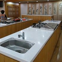 3月 オバだけど、韓国で初めての体験 ♡  韓国文化体験の記事に添付されている画像