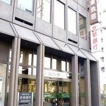 京都府中小企業會館 2の記事に添付されている画像