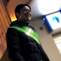 【3月25日】京急南太田駅。の記事に添付されている画像