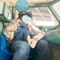 1y6m25d 義両親と京都鉄道博物館への記事に添付されている画像