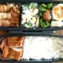 3月25日(月)のお弁当の記事に添付されている画像