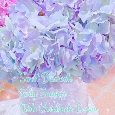 【募集】Sweet Diamante 初夏のテーブルコーディネートレッスンの記事に添付されている画像