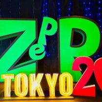 【HYDE】平成最後Zepp東京20周年100本目「2019/03/24」Twiの記事に添付されている画像