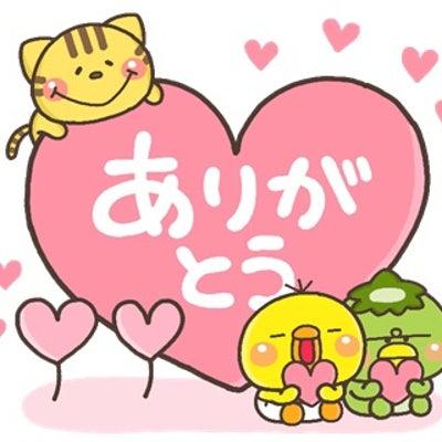 【急遽決定】26日 21時からライトランゲージ遠隔ヒーリングやりまーす☆無料の記事に添付されている画像