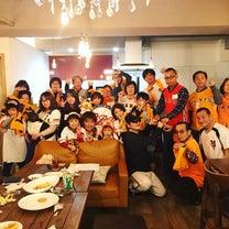 レポ♡ジャイアンツファン決起集会in広島の記事に添付されている画像
