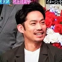 大輔さんゲスト出演こだわりエピソードを披露~しゃべくり007~&「氷艶」インタビの記事に添付されている画像