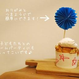 画像 春休み企画★キッズ講座開催レポ.◌܀ の記事より 6つ目