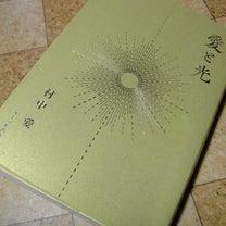 ♪富士山の熱を冷ます石ノ杜とは?4の記事に添付されている画像
