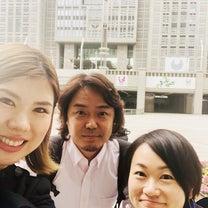 都庁訪問…からの!!!?♡の記事に添付されている画像