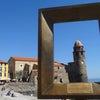 フレンチカタロニア地方 地中海の街 コリウール J'adore❤️ Collioure!の画像