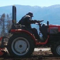 農業日和の記事に添付されている画像