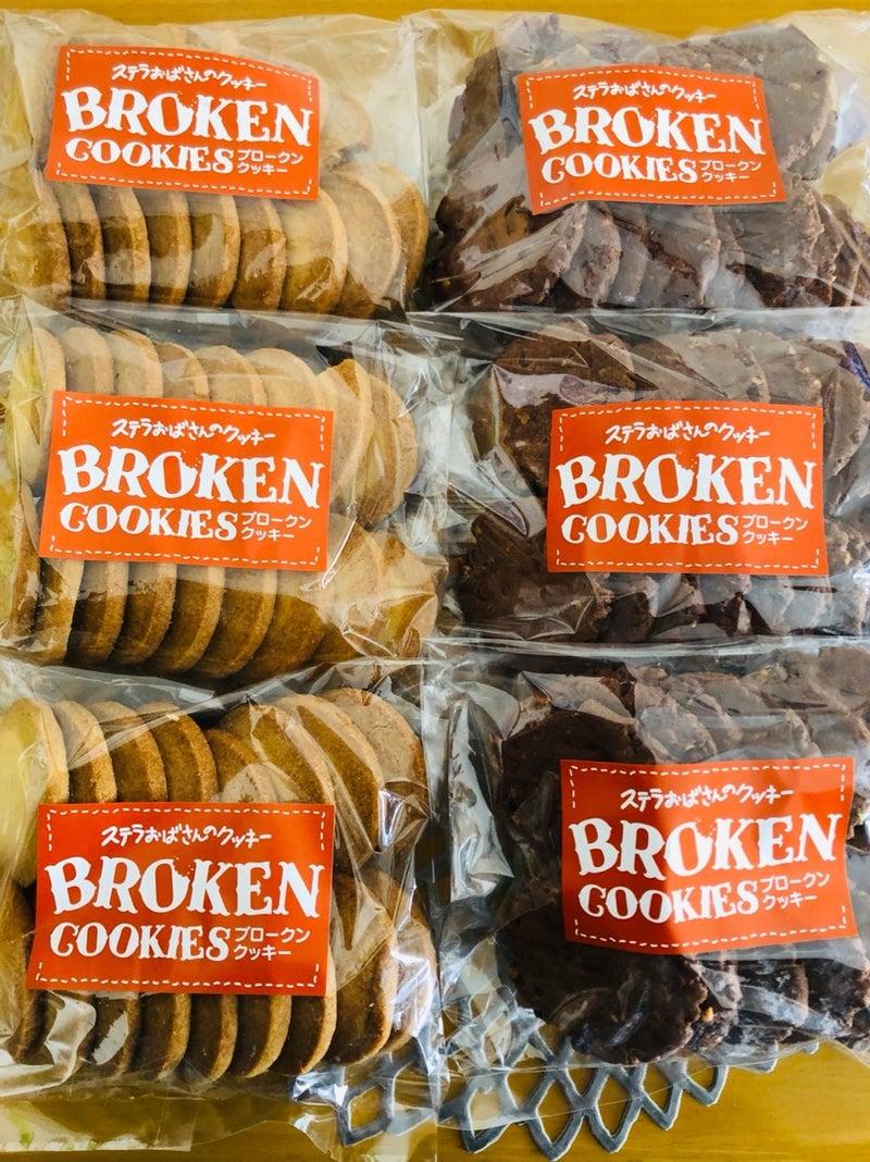ステラ おばさん の クッキー