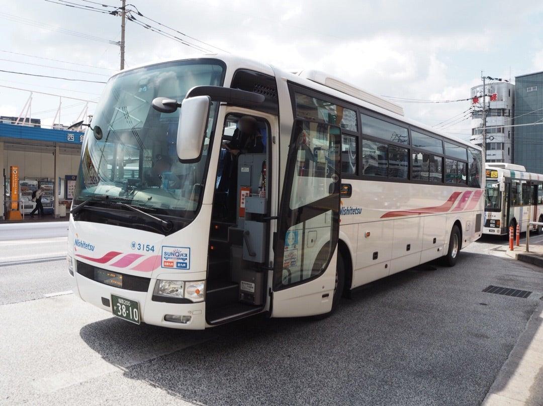 風に吹かれて旅します…門司港レトロ(西鉄高速バス なかたに号 砂津行 天神→砂津)
