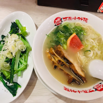 ダイエットの味方!江戸菜のおひたしがあるラーメン屋さん♬の記事に添付されている画像