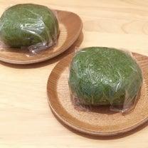 楽山草餅の記事に添付されている画像