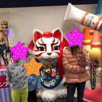 放送ライブラリー☆の記事に添付されている画像