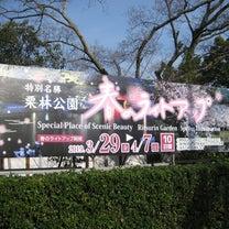 平成Final♪Spring Illumination♪3/29▷4/7 ζの記事に添付されている画像