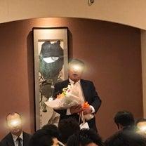心のこもった送別会でした(^^)の記事に添付されている画像