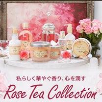 高評価❁香り美人になれるSABON春限定の香りローズティーコレクションの記事に添付されている画像