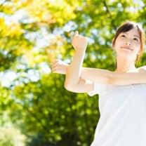 『元氣』な人は、胃が活性しています!の記事に添付されている画像
