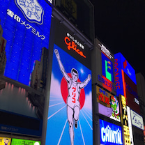 大阪奈良旅♡大阪道頓堀ベタコテ看板めぐり(☝︎ ՞ਊ ՞)☝︎の記事に添付されている画像