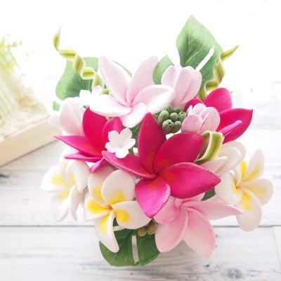 プルメリアの仏花  〜DECOクレイ〜の記事に添付されている画像
