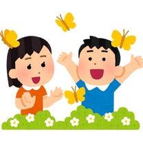 【予定】「3月27日(水) 学習+三ツ寺公園へ行こう!」フォレスト放課後デイ 前の記事に添付されている画像